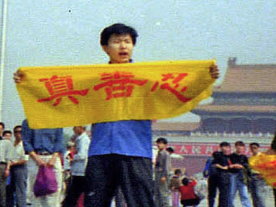 Falun Gong Praktizierende drängten Hu Jintao, 11-jährige Verfolgung zu beenden