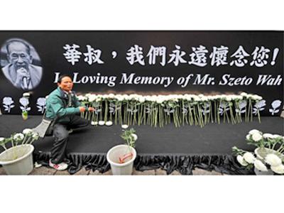 Hong Kong-Einreiseverbot für Überlebende des 1989-Studenten-Massakers