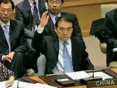 Nach den Sanktionen für Libyen – Was folgt fürs chinesische Regime?