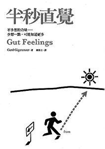 Cover Ausgabe Taiwan