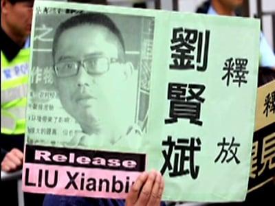 Chinesisches Regime verurteilt Bürgerrechtler Liu Xianbin zu 10 Jahren Gefängnis