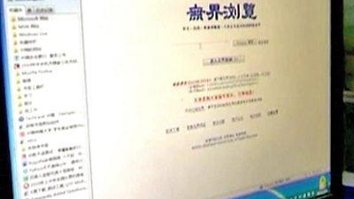 Chinesische Studenten nutzen Anti-Zensur-Software