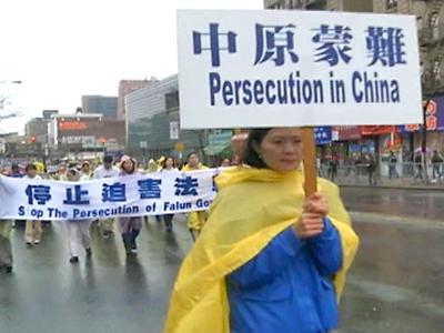 Peking, 25. April 1999: Friedliche Demonstration