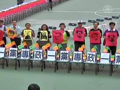 Protest mit 1001 Stühlen: Demonstranten fordern Freilassung von Ai Weiwei