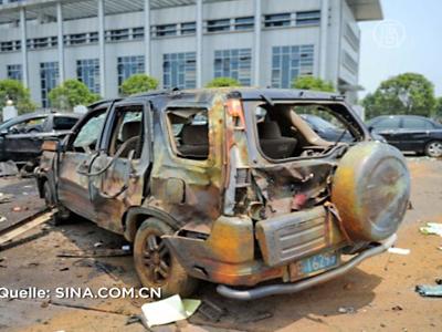 China: Zwei Tote bei Bombenanschlägen auf Verwaltungsgebäude