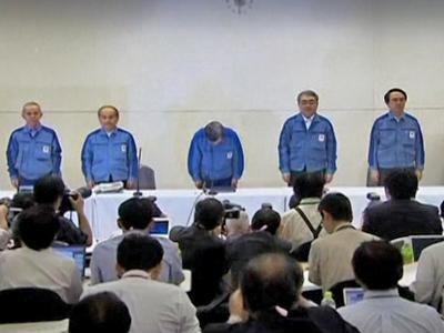 TEPCO Posts Record $15 Billion Loss