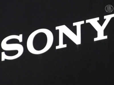 Sony Forecasts Nearly $1 Billion Profit for Current Year