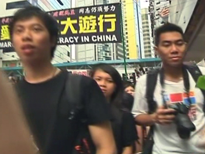 HK Protestors Mark Tiananmen Massacre Anniversary