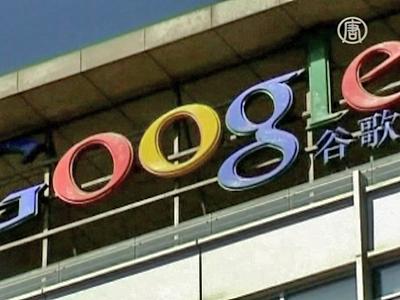 Internetkrieg: Chinesisches Regime droht Google mit Vergeltung