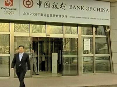 18.000 Beamte verlassen China mit 120 Milliarden Dollar