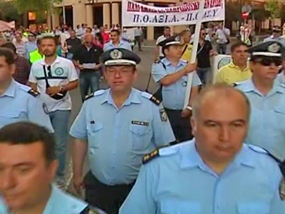 Greek Policemen, Firefighters and Coast Guard Protest Austerity Measures