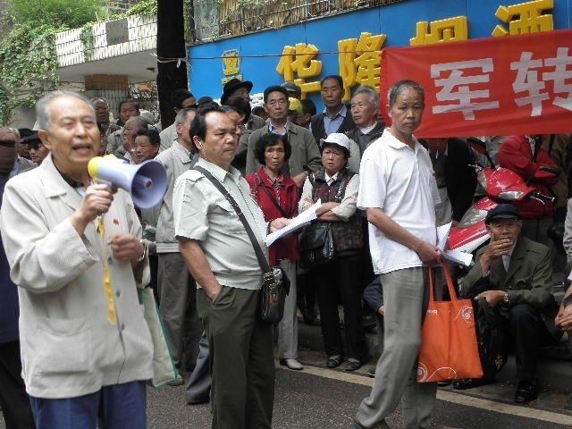 90. Gründungsjubiläum der Kommunistischen Partei Chinas