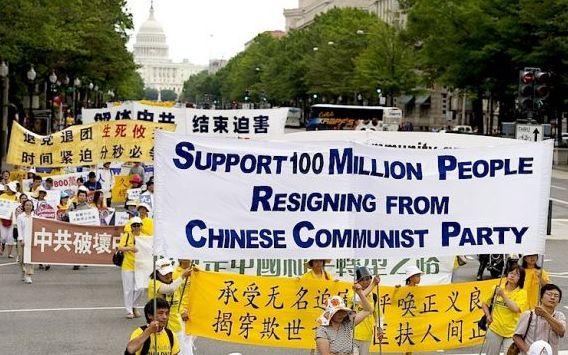 Demonstration in Washington, DC., im Juli anlässlich von 100 Millionen Austritten aus der Kommunistischen Partei Chinas und ihren angegliederten Organisationen.  Foto: Edward Dai / The Epoch Times