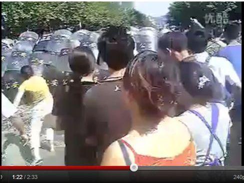 Anshun - Sreenshot vom Video.
