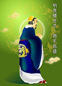 König Wu, der erste Herrscher der Zhou Dynastie. Illustriert von Jessica Chang/Epoch Times / Bild anklicken zum Vergrößern