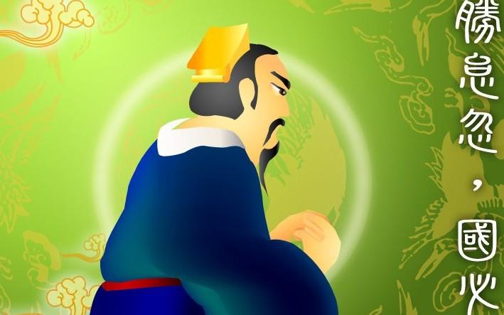 Der erste Kaiser der Zhou-Dynastie respektierte den Himmel