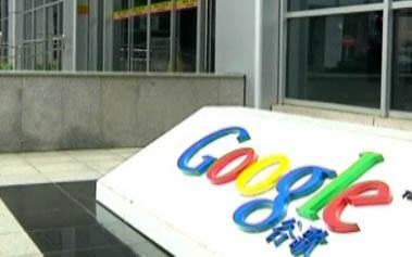 Wikileaks: Politbüro der chinesischen KPCh ordnete Hackerangriffe auf Google an
