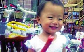 China: Die kleine Yueyue wird nur noch durch Geräte am Leben erhalten