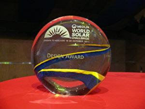 "Der Design Award in Farben des Siegers ""Bochum Beauty""."