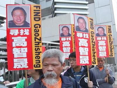 Vermisster Anwalt Gao Zhisheng: Nun offiziell für 3 Jahre im Gefängnis