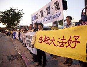 Die Entfernung zwischen Xis schwarzem Van und den demonstrierenden Falun Gong-Anhängern betrug nur wenige Meter.