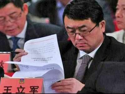 Wang Lijun vor seiner Flucht ins US-Konsulat.