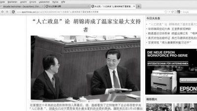 Hacker aus China greifen Epoch Times an