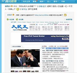 The Epoch Times (DaJIYuan) kann seit gestern auch in China gelesen werden, die Internetblockade ist vorbei.
