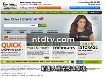 NTD-Website unter Beschuss – Attacke kommt aus Peking