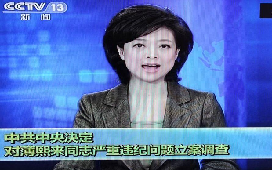 Interpol-Verbindungsbüro in Peking eingerichtet