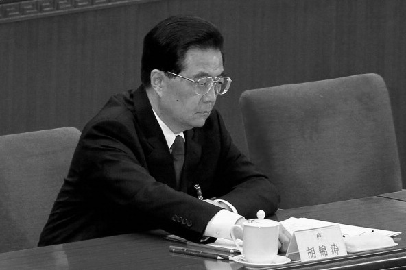 "China: Hu Jintao will ""giftigen Tumor in der KPCh"" entfernen"