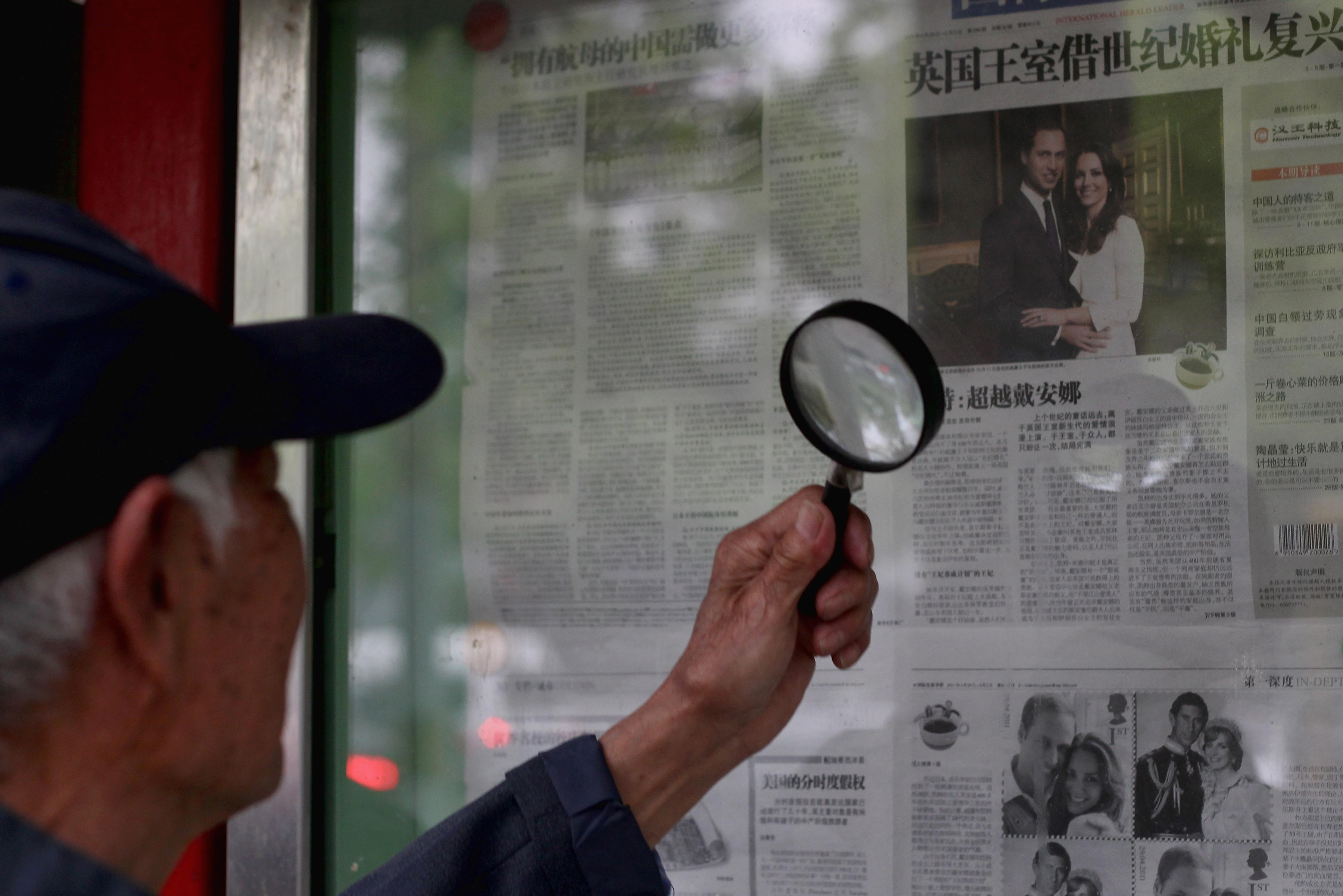 China: Sprachrohr der KPCh schweigt über Zhou Yongkang