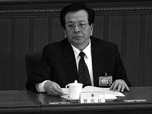 Zeng Qinghong, ehemalige Vizepräsident, war Ständiges Mitglied des Politbüros.   Foto: Dajiyuan