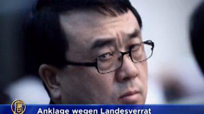 Ehemaligem Polizeichef von Chongqing droht Anklage wegen Landesverrats