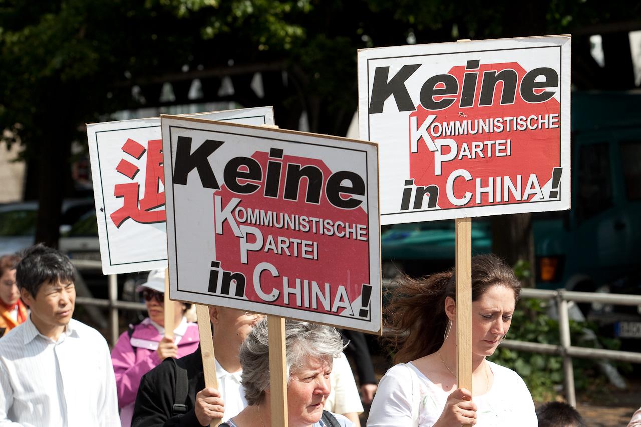 """""""Tuidang"""": Eine Bewegung, die die KP Chinas von innen heraus auflösen kann"""