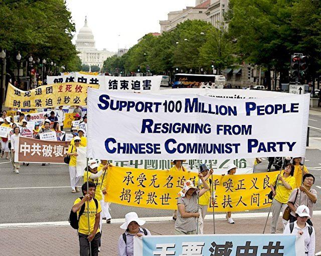 100 Millionen Austritte aus der KPCh wurden 2011 in Washington gefeiert.