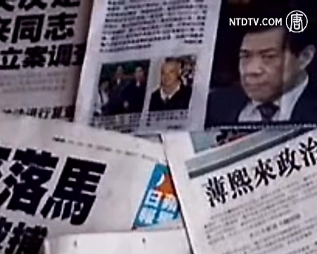 Bo Xilai: Imageschaden für Kommunistische Partei Chinas