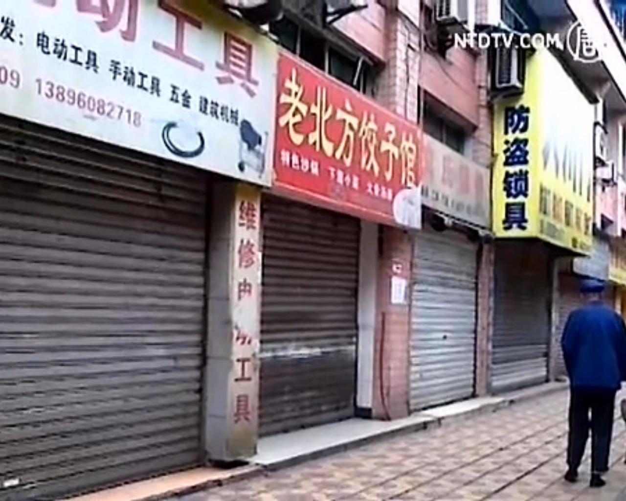 Proteste in Chongqing: Geschäftsstreik als Antwort auf Polizeigewalt