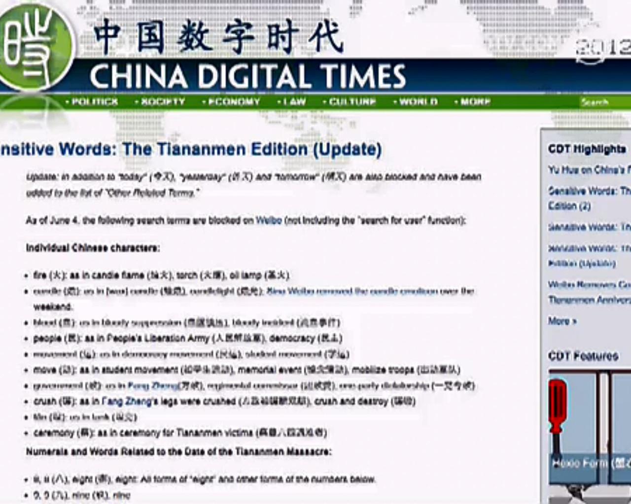 Tiananmen-Massaker: Weibo zensiert Stichwörter rund um den 4. Juni
