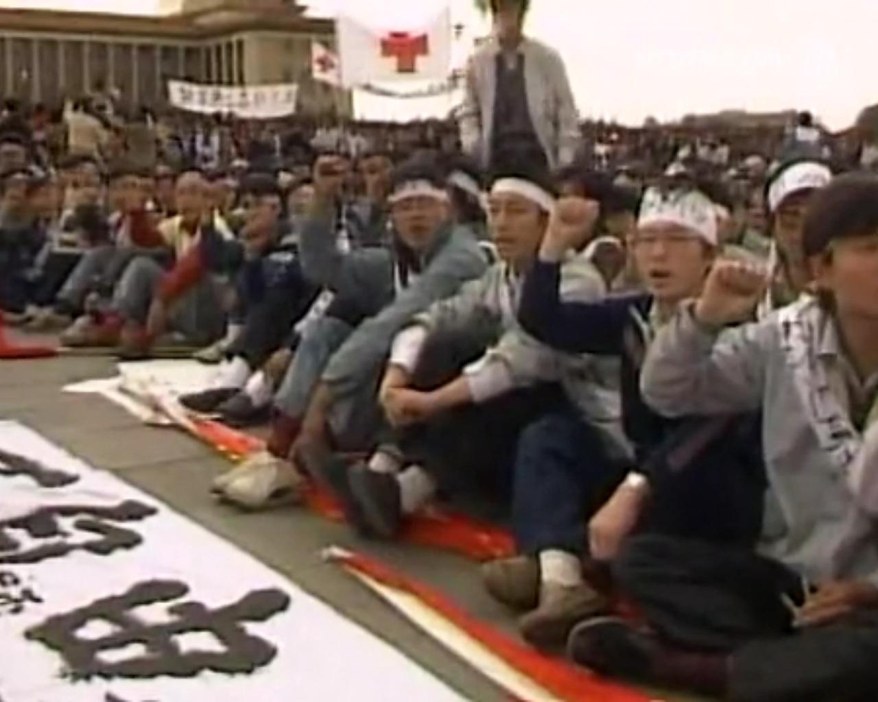 """Tiananmen-Massaker: """"Rehabilitierung"""" zum 23. Gedenktag gefordert"""