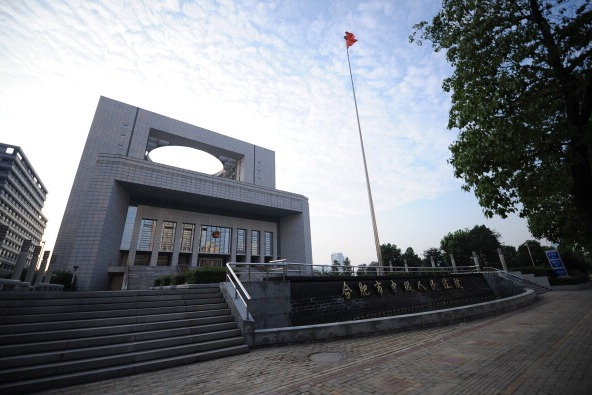 Mordanklage gegen Ehefrau von Bo Xilai erhoben