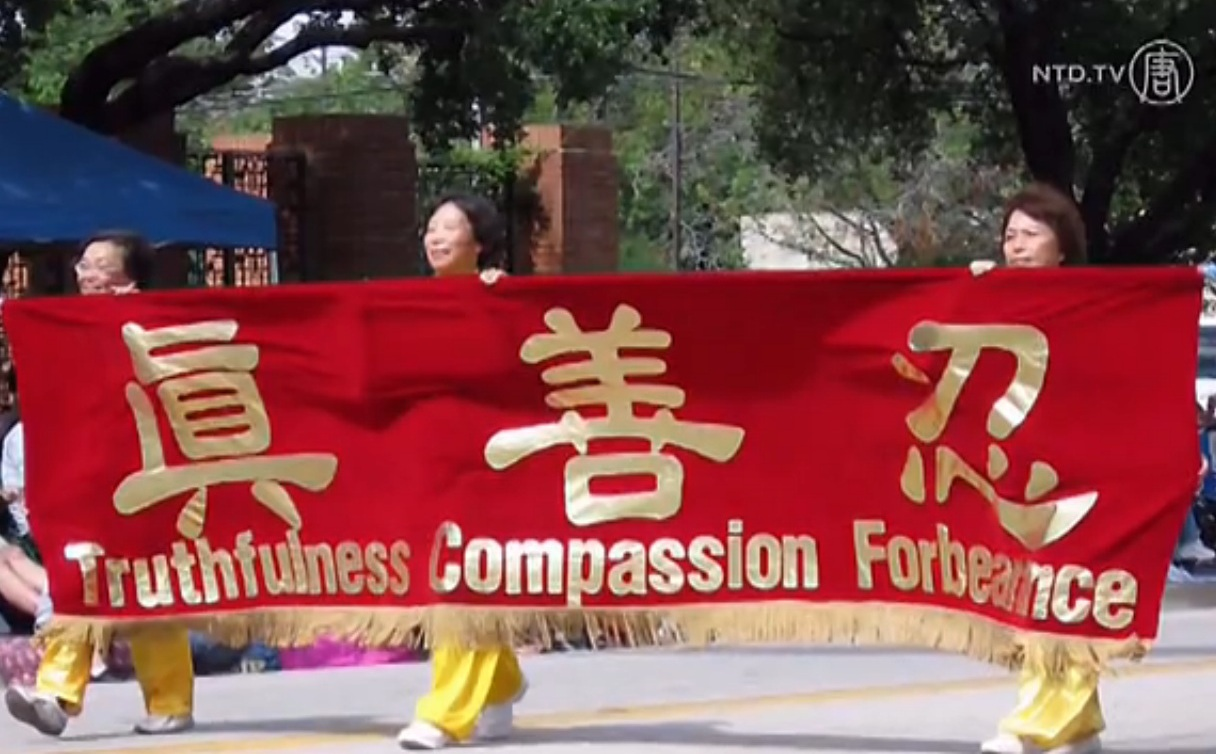 Rückblick auf die Geschichte von Falun Gong
