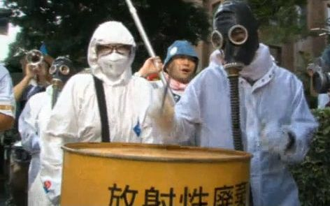 Japan: Grüne Partei gegründet