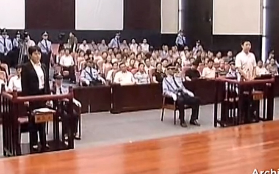 Gu Kailais Urteil im Mordprozess weckt Spekulationen