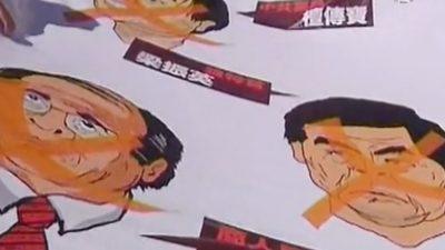 """Hongkongs Eltern sagen """"Nein"""" zu Kommunismus-Lehrplan"""