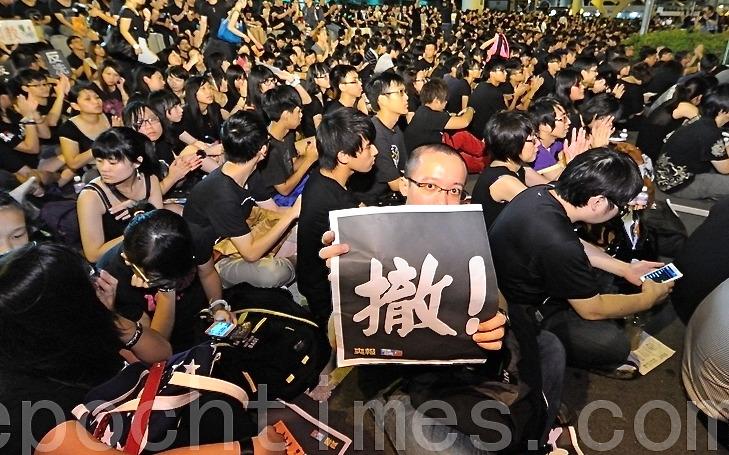 Hongkong macht Kehrtwendung nach Massenprotesten