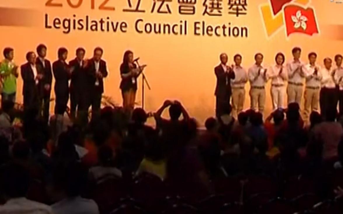 Parlamentswahlen Hongkong: Gemischter Sieg für pro-demokratische Gruppen