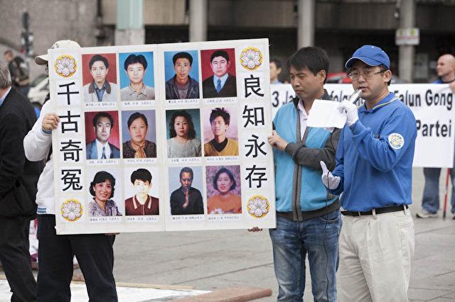 Guo Jufeng berichtete vom Foltertod seiner Freunde in Chinas Arbeitslagern.