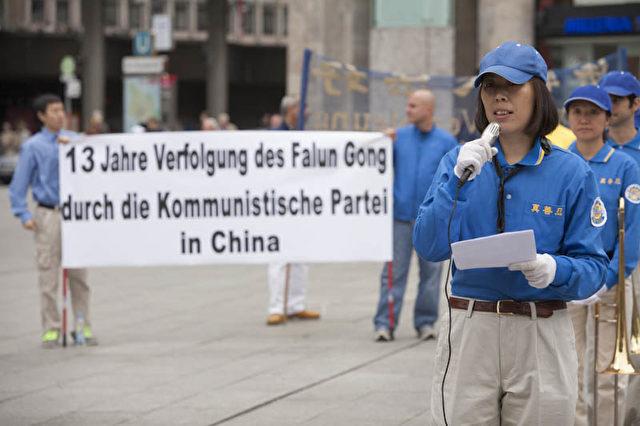 Die Chinesin Liu Wei konnte nach Deutschland fliehen.