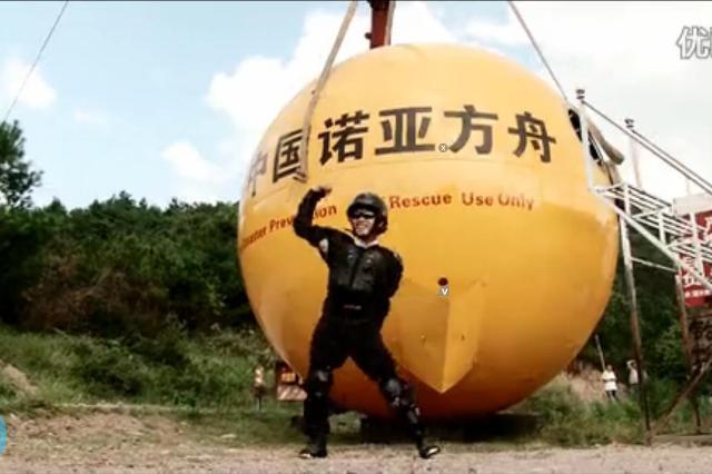 China: Erfinder baut Arche für Weltuntergang